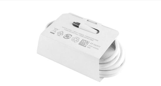 Imagine PACHET 11X Cablu date TYP-C FAST  samsung S10 /S10+ NEW!!(10+1Gratis) ALB